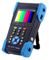 Тестер CCTV M-35HD-T8