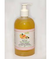 Натуральное жидкое мыло для умывания с маслами макадамии и апельсина сладкого, 350 мл, ТМ Cocos