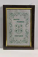 Фоторамка 10х15 см., коричневая с золотой вставкой 1511-33