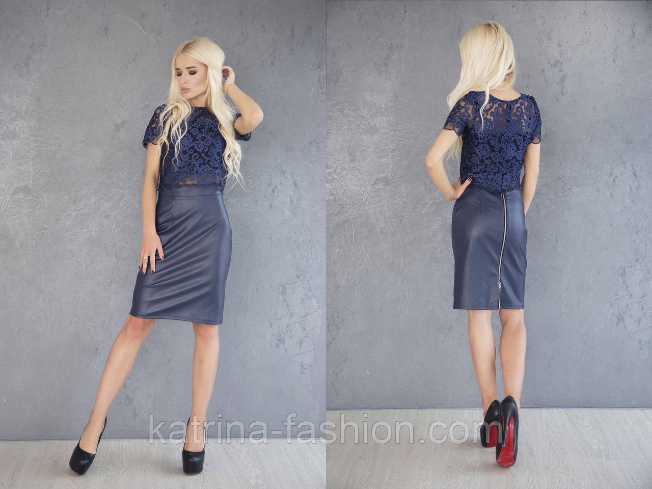 Женский нарядный комплект-двойка: кружевной топ и юбка из эко-кожи (2 цвета)