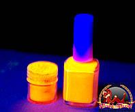 """Флуоресцентный набор """"Оранжевый"""""""