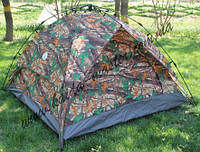 Палатка Kaida (Размер: 2,0m*2.0m)