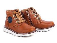 Детские демисезонные ботинки на мальчиков оптом от ТМ. С.Луч разм (с 26-по 31) 8 пар