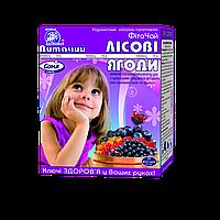Фиточай «детский лесные ягоды»