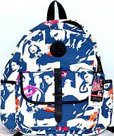 Текстильные молодежные рюкзаки и ранцы для школы (3 цвета) СИНИЙ - ЯРКИЙ