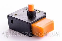 Кнопка для дрели (8 А) с фиксатором, фото 3