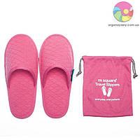 Портативные тапочки для путешествующих (розовый)