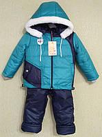 Детский зимний комбинезон для мальчиков ТИМКА.