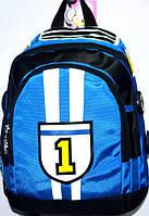Портфели, рюкзаки и ранцы для школы (2 цвета)