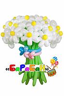 """Букет цветов из шаров """"Ромашки"""""""