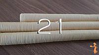 Сосисочная оболочка коллагеновая, диаметр 21 мм, цвет прозрачный