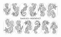 Слайдер-Дизайн - Fonix 413 - НЕИЛКРУСТ - Sweet Bloom - трафарет для рисования