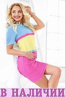 Свободное молодежное платье ярких летних оттенков Prima