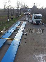 Весы автомобильные 18 метров 60, 80 тонн