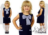 Школьное синее платье с декоративным бантом и карманами, разные размеры