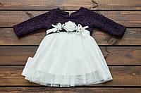 Платье для девочки на 9-18 месяцев