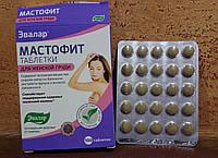 Мастофит 100 табл при мастопатии, при боли, здоровье в тканях молочной железы, 100 табл.