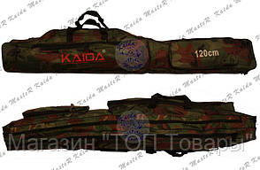 Чехол на две секции Kaida 1,3м