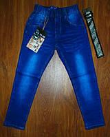 Трикотаж джинс в категории брюки и джинсы для мальчиков в Украине ... 68678d700a4b7
