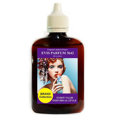 Наливная парфюмерия №42 (тип запаха Love Love) Реплика, фото 2