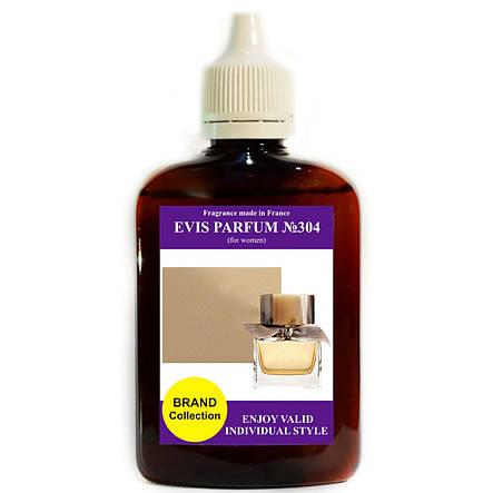 Наливная парфюмерия  № 304 (тип запаха  We) Реплика, фото 2