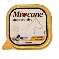 Консервы Miocane Monoproteico для собак с индейкой, 300 г