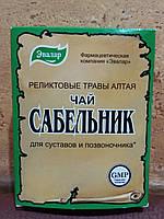 Сабельник Трава чай - для суставов и позвоночника, 50 гр.
