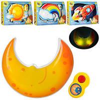 Нічник 5036-37-38-39 4 види (місяць, веселка, сонце, ракета), муз., світло, бат., кор., 36-26-7,5 см