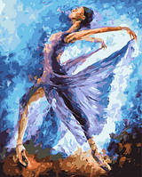 Раскраска по номерам Танцовщица (BRM4041) 40 х 50 см