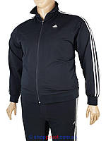 Трикотажный спортивный костюм  Adidas 590212 D.Blue большого размера (Турция)