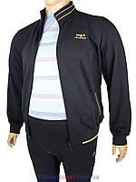Спортивный триктажный костюм  Maraton М-11625-U ВТ серый большого размера