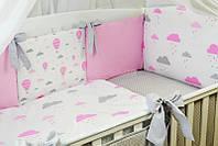 """Комплект в детскую кроватку """"Воздушные шары"""" розового цвета для девочки"""