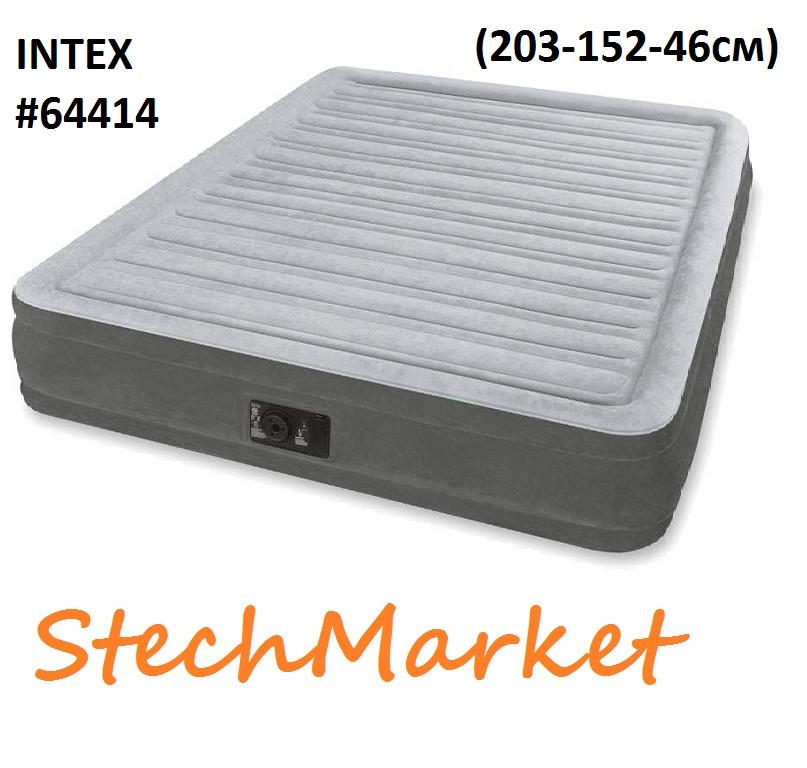 Надувная велюр кровать Intex 64414 (203-152-46см)