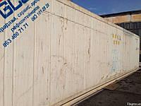 40 футовый Рефконтейнер в Аренду