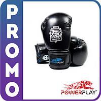 Боксерские перчатки 3001 Shark Series Blue