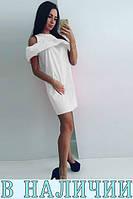 Свободное летнее платье-трапеция с вырезами на плечах и баской Dakota