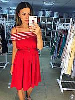 Платье из хлопка под пояс с открытыми плечами, цвет красный