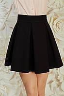 Чёрная модная юбка женская для девочки Инара Размер 42-46