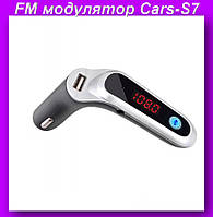 FM модулятор Cars-S7,Фм трансмиттер Cars 7 Elite
