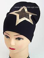 Темно-синяя шапка Шерон с золотистой звездой