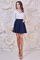 Синяя модная юбка женская школа Инара Размер 46