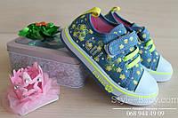 Мокасины кеды на девочку стильная текстильная обувь тм том.м р.20,21,22,23,24