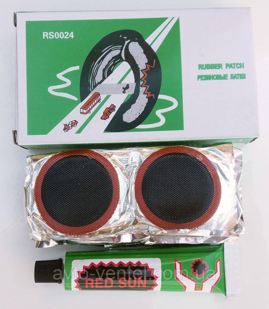 RS0024 Набор латки камерные + клей