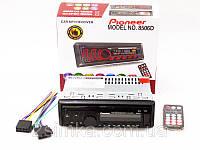 Автомагнитола Pioneer 8506D Usb + RGB подсветка + Fm + Aux + съемная панель!Акция, фото 1