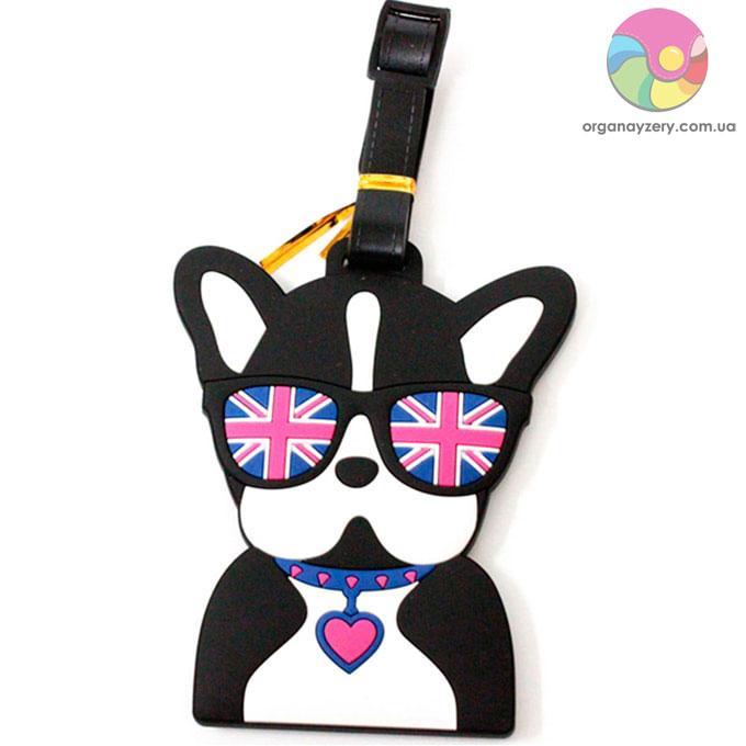 Бирка для багажа - Собака в очках