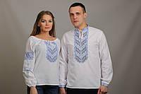 Белые вышиванки для пары с голубым орнаментом