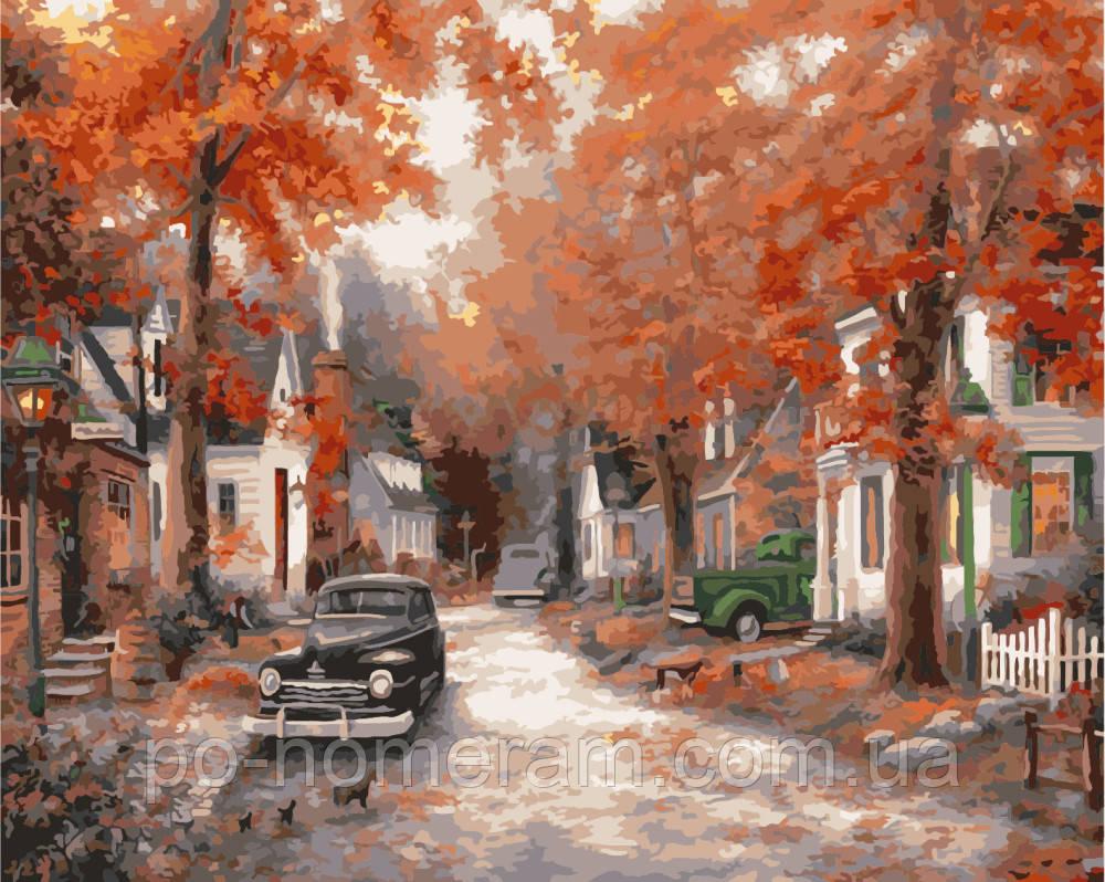 Картина-раскраска Осень на кленовой улице (BRM8832) 40 х ...