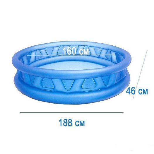 Детский надувной бассейн летающая тарелка INTEX Басейн