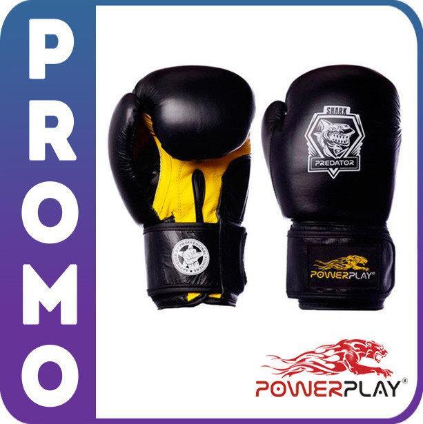 Боксерские перчатки   Shark Series Yellow
