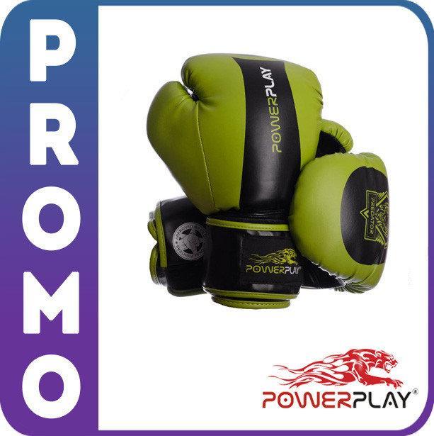 Боксерские перчатки  Tiger Series Green